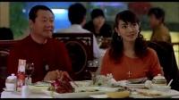 赖账新高度,看范伟是如何做到吃饭不给钱的—在线播放—大铁棍网,视频高清在线观看