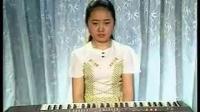 万宝柱:《少年儿童电子琴初级教程》视频(上) (1)