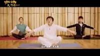 《功夫瑜伽》曝主题曲 成龙张一山杨紫魔性对唱