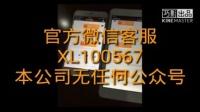微信抢红包抢尾数控制大小-QQ微信红包扫雷埋雷技巧控制尾数0-9金额数字辅助软件XTV24