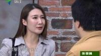 夜倾情2017150510-正片:白领女嫁给小保安的故事