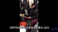 黑人小伙地铁表演的视频被网络疯传,一举爆红获邀参加达人秀!