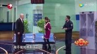 """#东方卫视2017春晚#郭冬临""""离婚""""遇热心保安!爆笑上演《幸福密码》"""