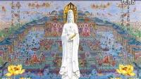【南无观世音菩萨圣号】佛教音乐佛教歌曲梵音佛教经咒_高清