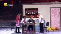 宋小宝最新春晚小品《烤串》程野搭档搞笑全场