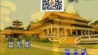 大悲咒-龚玥大悲咒 佛教音乐歌曲大全100首佛歌视频_超清