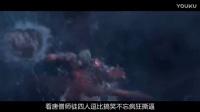《西游伏妖篇》电影_标清