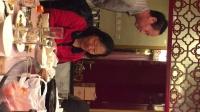 2017年正月初七圈头高中同学聚会在北京万寿宾馆B座祥记金鲍堂养心厅史国宁给群主任藏娟鞠躬感谢给我们聚会的机会