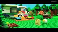 Lego Camping Skunk