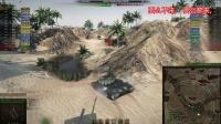 坦克世界 游戏视频 中国中系9级 C系Ⅸ级 重型坦克 WZ111 I-IV 扛线火力支援 地图 荒漠