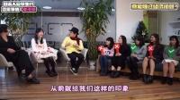 日本女生如何评价中国男生