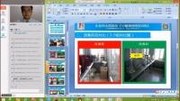 乐老师精益5S管理培训-办公室5s管理图片