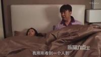 2017陈翔最新作品 _05惊呆 美女宾馆遭_强碰_ 陈翔六点半2017
