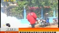 泰国旅游胜地苏梅岛出现登革热疫情 170204 新闻大通道