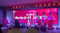 2017松原公司苏宁电器大安店节目