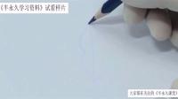 学纹绣一般要多少钱9韩式半永久纹绣(13)9绣眉培训纹眉和绣眉的区别