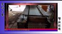霸州f/y厂家直销凉皮机米线米粉机 擀面皮机长乐f/yQN