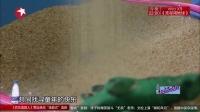 二号女嘉宾 刘娟 中国式相亲 170204 1080P