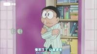 哆啦A梦:大雄和静香一起洗澡!!!!!!!