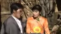【云南山歌剧】这个婆娘整得成03