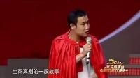 2012春节小品:小沈阳,沈春阳《霸王别姬》春晚[普清版]_标清