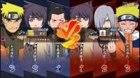 【昆仑】火影忍者决斗场娱乐解说,今天赢的还是很多的