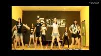 爵士舞成品舞教学视频2