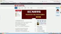 淘宝大学官网视频教程 淘宝大学论坛首页 淘宝大学网址是什么