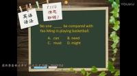 学英语音标 英语单词拼读 英语语法 英语系动词有哪些种类.英语六级