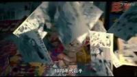 食梦者-集英社简介