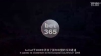 bet365中国