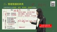 2017年事业单位统考-中小学教师类-综合应用能力(D类)-高倩倩-11