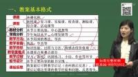 2017年事业单位统考-中小学教师类-综合应用能力(D类)-高倩倩-31