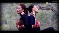 彝族歌曲《索玛妈妈》MV 的莫沙沙 俄木英英 在线播放