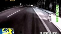江西 事故之后又出车祸 乘客应急车道被撞飞170205在线大搜索