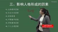 2017年事业单位统考-中小学教师类-综合应用能力(D类)-宋佳-5