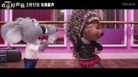 《欢乐好声音》吴莫愁配音特辑