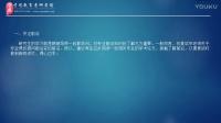 2018年中国人民大学财政学考研参考书目