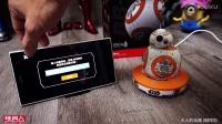 Sphero【Star Wars 星球大战】|BB-8 App-Enabled Droid 开箱