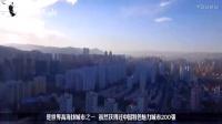 中国最穷的5个省会排名出炉,看看是否有你家乡的省会城市