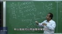教授课堂上怒喷「成绩至上」的教育体制,中肯发言引发疯传!