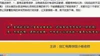 2017最新淘宝店铺装修主题教程淘宝网开店装修培训起步视频