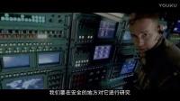 火星生物揭神秘面纱《异星觉醒》超级碗加长版中文预告片