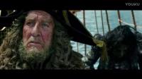 亡灵崛起海域争雄《加勒比海盗5》超级碗中文预告