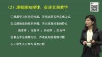 2017年事业单位统考-中小学教师类-综合应用能力(D类)-高倩倩-5