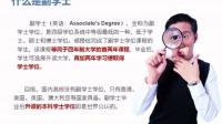 育龙单招网出品:【广西育龙出国服务中心:名牌本科】