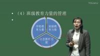 2017年事业单位统考-中小学教师类-综合应用能力(D类)-宋佳-17