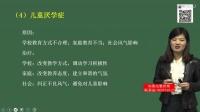 2017年事业单位统考-中小学教师类-综合应用能力(D类)-高倩倩-21