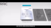 济南-中车风电中文版-新能源