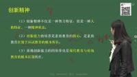 2017年事业单位统考-中小学教师类-综合应用能力(D类)-高倩倩-27